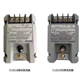 CIJ5218-5219电涡流振动位移变送器