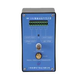 RM-5203轴振动信号变送器